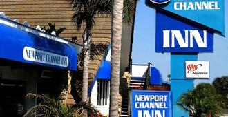 Newport Channel Inn - Newport Beach - Byggnad