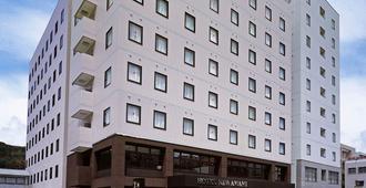 Hotel New Amami - Amami