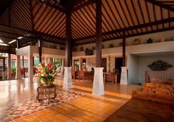 Best Western Premier Agung Resort Ubud - Ubud - Resepsjon