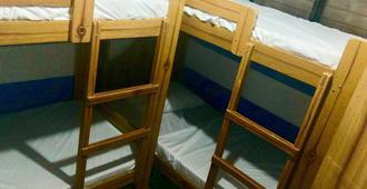 Shairmen Inn - Hostel - Coron - Habitación