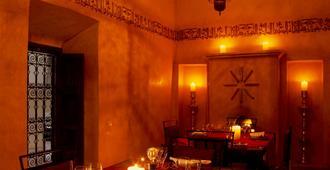 達爾萊斯西格格勒斯酒店 - 馬拉喀什 - 馬拉喀什 - 餐廳