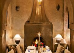 Dar Les Cigognes - Marrakech - Dining room