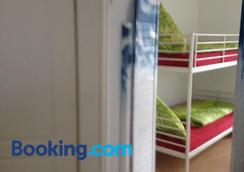 Gästehaus Tante Tienchen - Rust - Bedroom