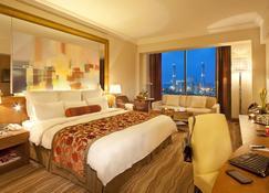 Gulf Hotel Bahrain - Manama - Sovrum