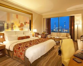 Gulf Hotel Bahrain - Манама - Спальня