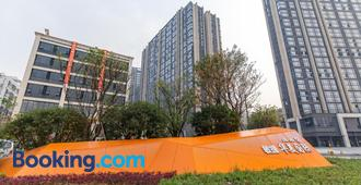 Muliang Youth Inn Changlong North Branch - Cantón - Edificio