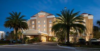 Fairfield Inn & Suites by Marriott Jacksonville Butler Boulevard - Jacksonville - Building