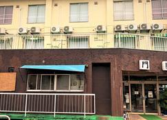 Kadowakikan - Nozawa Onsen - Building