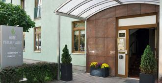 ゴールデン リーフ ホテル ペルラッハ アリー ホフ - ミュンヘン - 建物