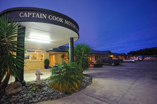 Captain Cook Motor Lodge - Gisborne - Rakennus