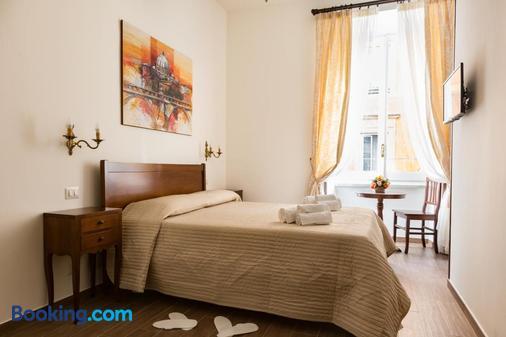 Casa in Monti - Rome - Bedroom