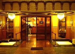 Big Five Hotel - Лубумбаші - Лоббі