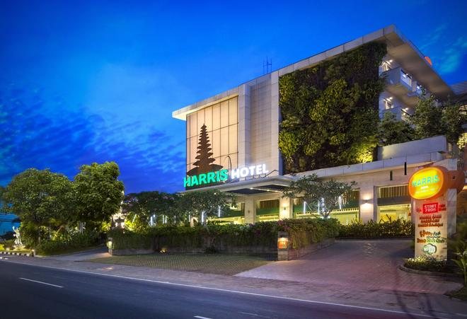 Harris Hotel Kuta Galleria - Kuta - Toà nhà