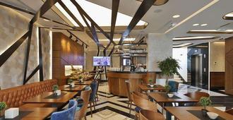 Sky Hotel - Belgrade - Restaurant
