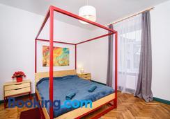 Coffee Home Hostel - Lviv - Bedroom