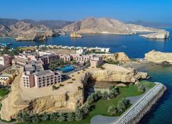 Shangri-La Al Husn Resort & Spa - Maskat - Außenansicht
