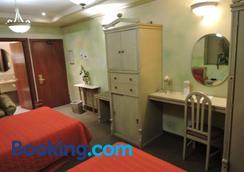 Hotel Quinta Cesar - San Juan de los Lagos - Bedroom