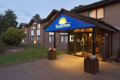 Days Inn by Wyndham Taunton - Taunton - Toà nhà