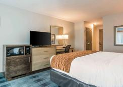 Comfort Inn & Suites - Ellijay - Bedroom