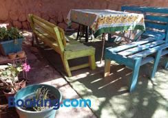 Guest House Diaguitas - San Pedro de Atacama - Outdoors view
