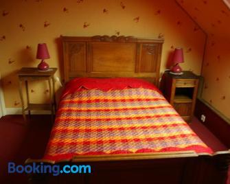 La tuilerie de Bouthiaud - Saligny-sur-Roudon - Bedroom
