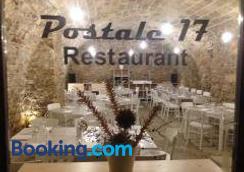 Al Postale 17 - Erice - Restaurant