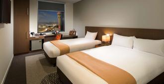 ibis Brisbane Airport - Brisbane - Bedroom