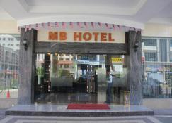MB Hotel - Tawau - Building