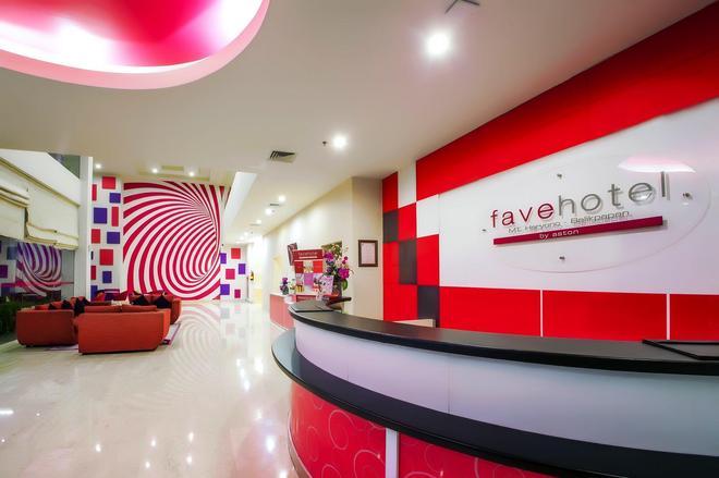 favehotel M.T. Haryono - Balikpapan - Balikpapan - Front desk