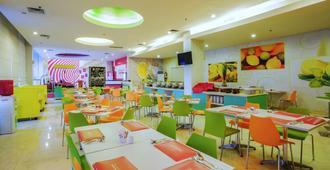 MT 哈爾約諾最愛酒店 - 巴厘巴板 - 峇里巴板 - 峇里巴板 - 餐廳