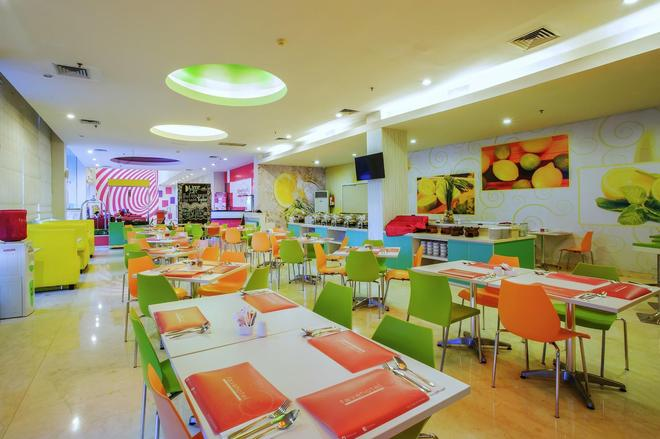 favehotel M.T. Haryono - Balikpapan - Balikpapan - Restaurant