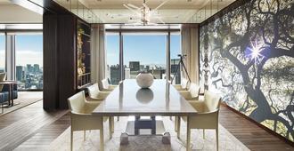 Mandarin Oriental Tokyo - Tokyo - Dining room