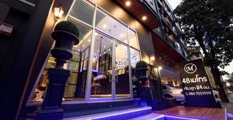 48 Metro Hotel Bangkok - Bangkok - Edificio