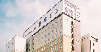 Toyoko Inn Matsumoto Ekimae Hommachi - מאטסומוטו - בניין