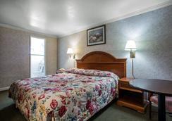 Downbeach Inn - Atlantic City - Makuuhuone