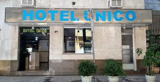 Hotel Único - ריו דה ז'ניירו - בניין