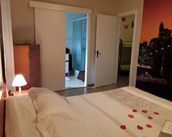 Com A Casa Teva - Adults Only - L'Ametlla de Mar - Bedroom