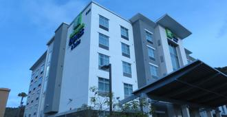 Holiday Inn Express & Suites San Diego - Mission Valley - San Diego - Edifício