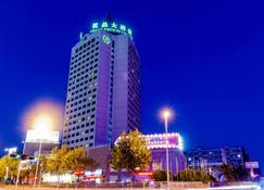Grand Regency Hotel - Qingdao - Building
