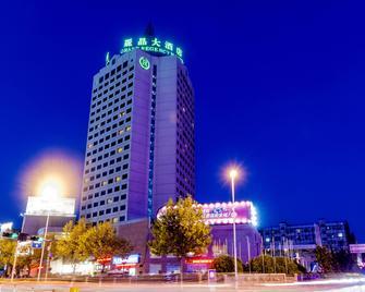 Grand Regency Hotel - Qingdao - Gebouw