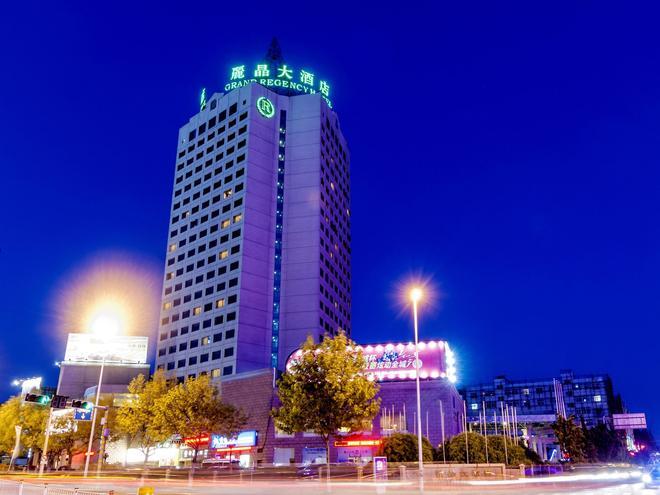 Grand Regency Hotel - Qingdao - Rakennus