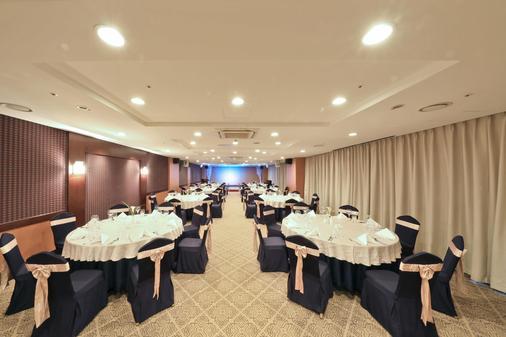 Ocean Suites Jeju Hotel - Jeju City - Banquet hall