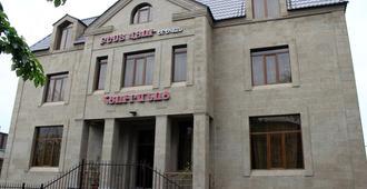 Best View Hotel - Erevan - Bâtiment