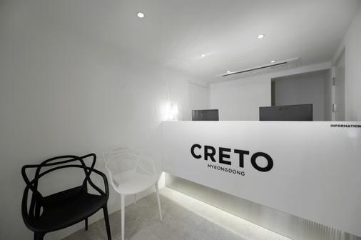 Creto Hotel Myeongdong - Seoul - Front desk