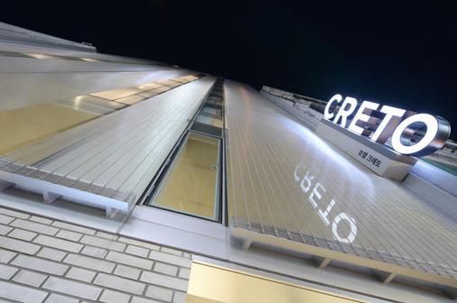 Creto Hotel Myeongdong - Seoul - Building