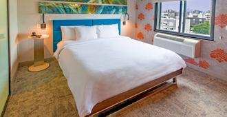 Hotel Le Jolie - ברוקלין - חדר שינה