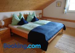 Stroblbauernhof - Seeham - Bedroom