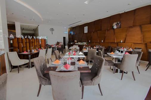 招牌酒店 - 杜拜 - 杜拜 - 飲食
