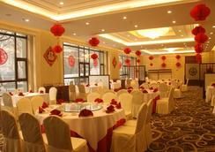 Capital Hotel - Peking - Bankettsaal