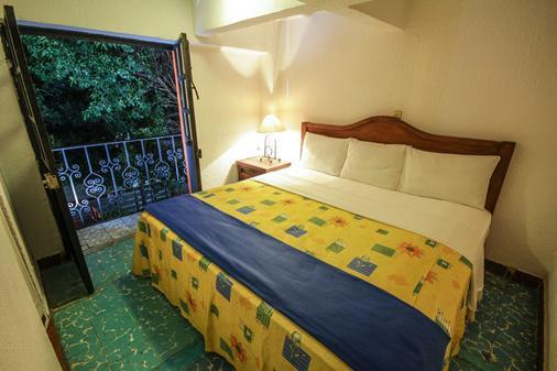 國家酒店 - 瓦哈卡 - 瓦哈卡 - 臥室